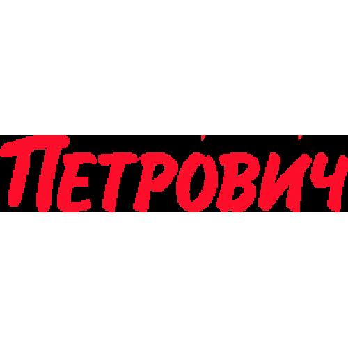 Петрович Великий Новгород, режим работы, телефон